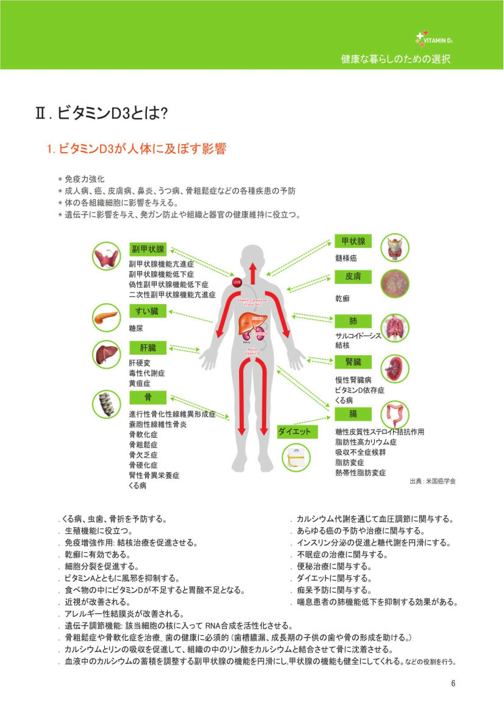 pureatar healing light1-14.jpg